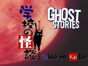 Gakkou no Kaidan